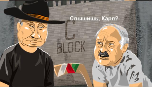 путин и лукашенко2