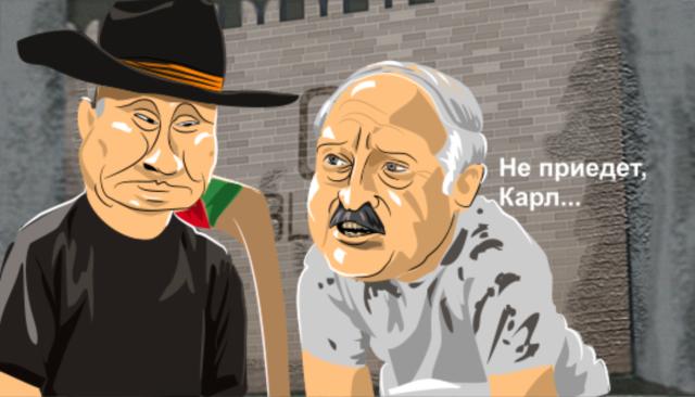 путин и лукашенко3