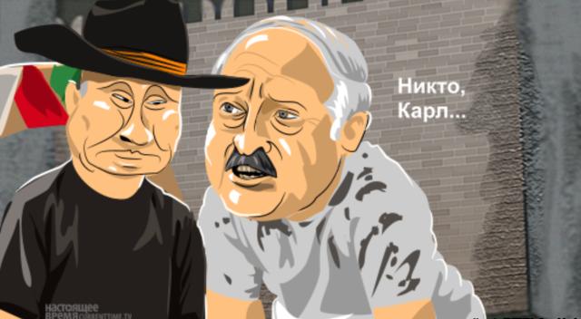 путин и лукашенко4