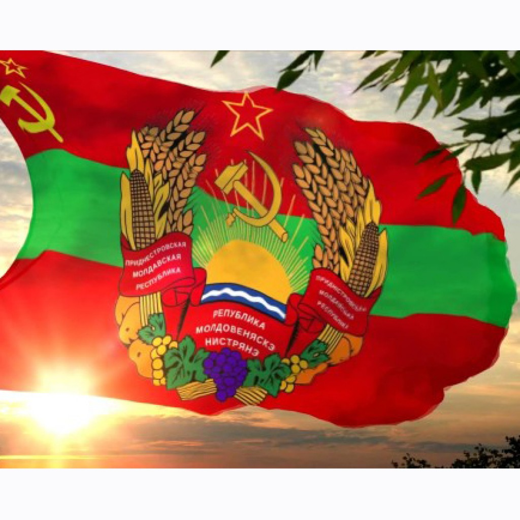 Приднестровский флаг