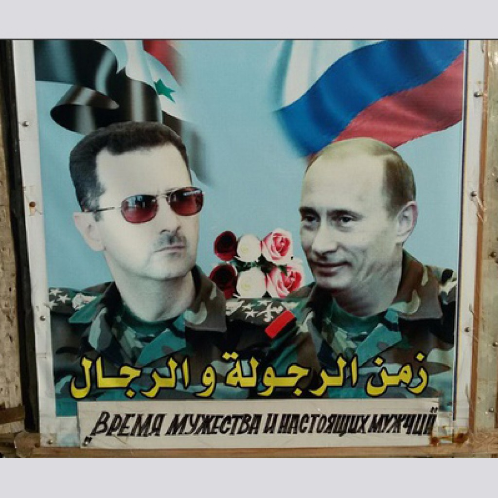 Asad-i-Putin-1024x1024.jpg.pagespeed.ce.