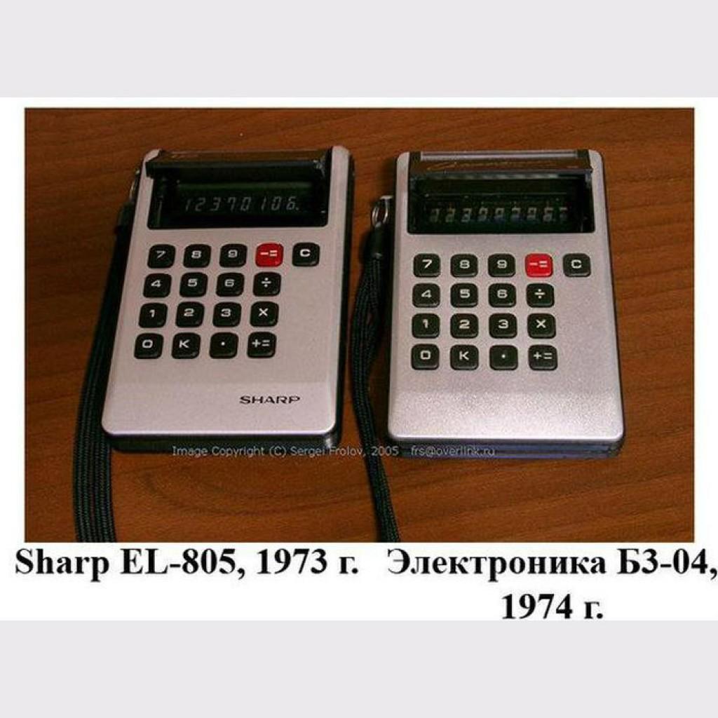 sssr-produkcii-prototipy-_6262597351