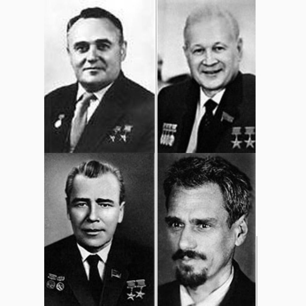 М. Янгель, Ю. Кондратюк, С. Корольов, В. Челомей