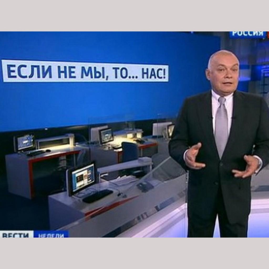 rossijskaya_propaganda