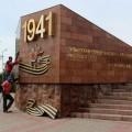 В Казахстане сняли гвардейскую ленту
