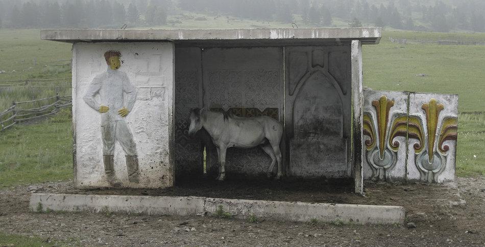 Советская автобусная остановка — Казахстан, Алтайские Горы
