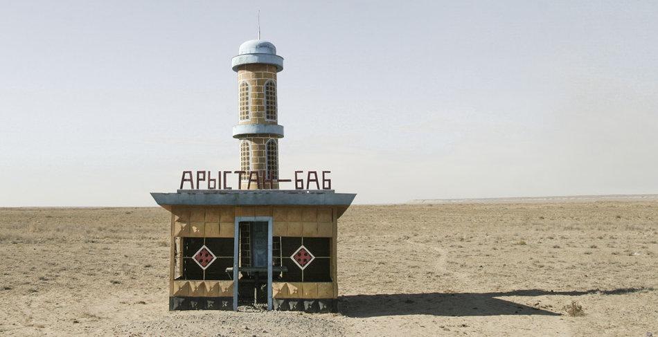 Советская автобусная остановка — Казахстан, г. Аральск