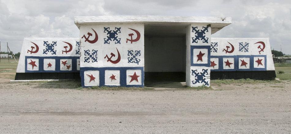 Советская автобусная остановка — Казахстан, г. Астана