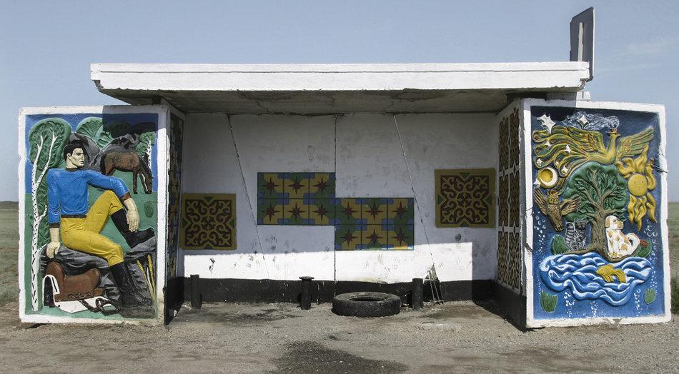 Советская автобусная остановка — Казахстан, г. Талдыкорган