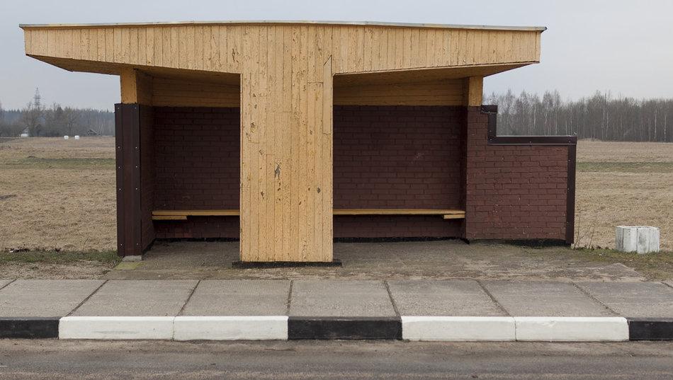 Советская автобусная остановка — Литва, г. Vosgeliai