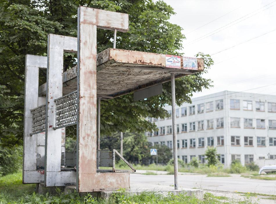 Советская автобусная остановка — Молдова, г. Бельцы