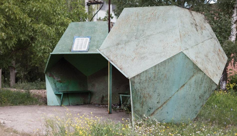 Советская автобусная остановка — Молдова, г. Фалешты