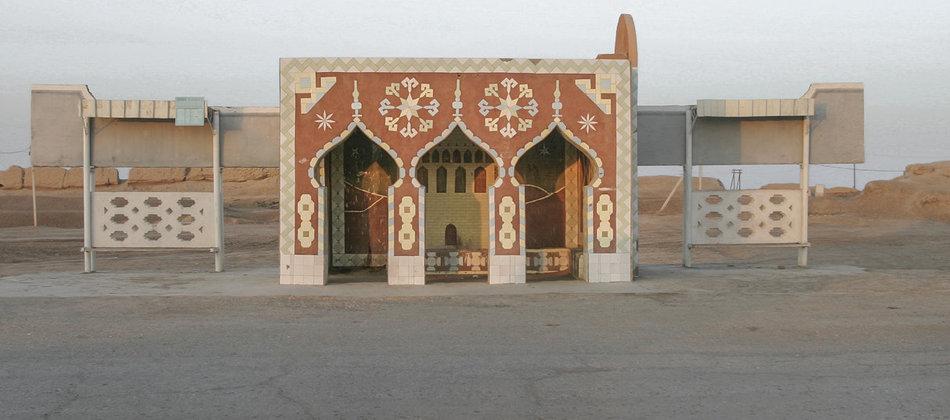 Советская автобусная остановка — Туркменистан, г. Мары