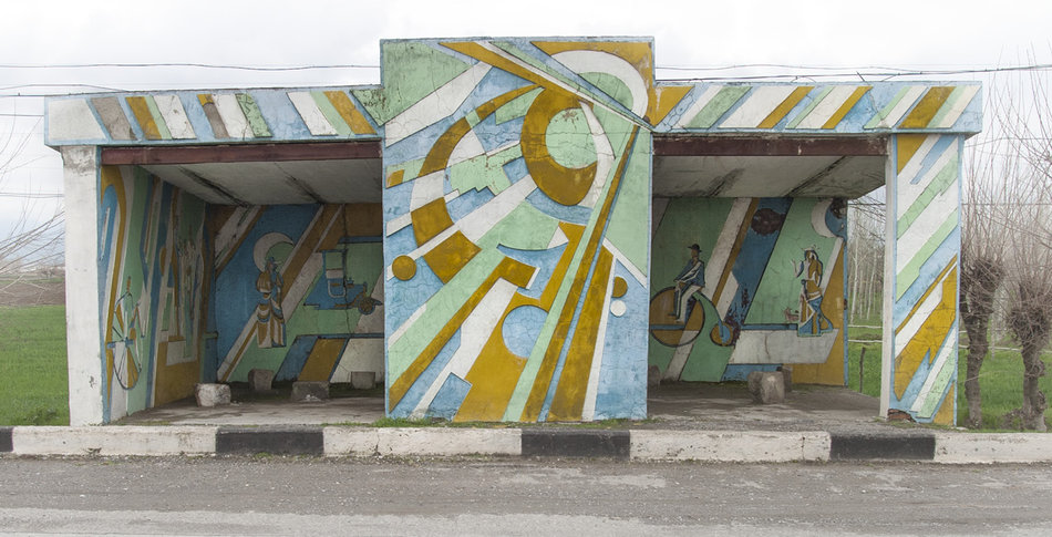 Советская автобусная остановка — Узбекистан, г. Термез