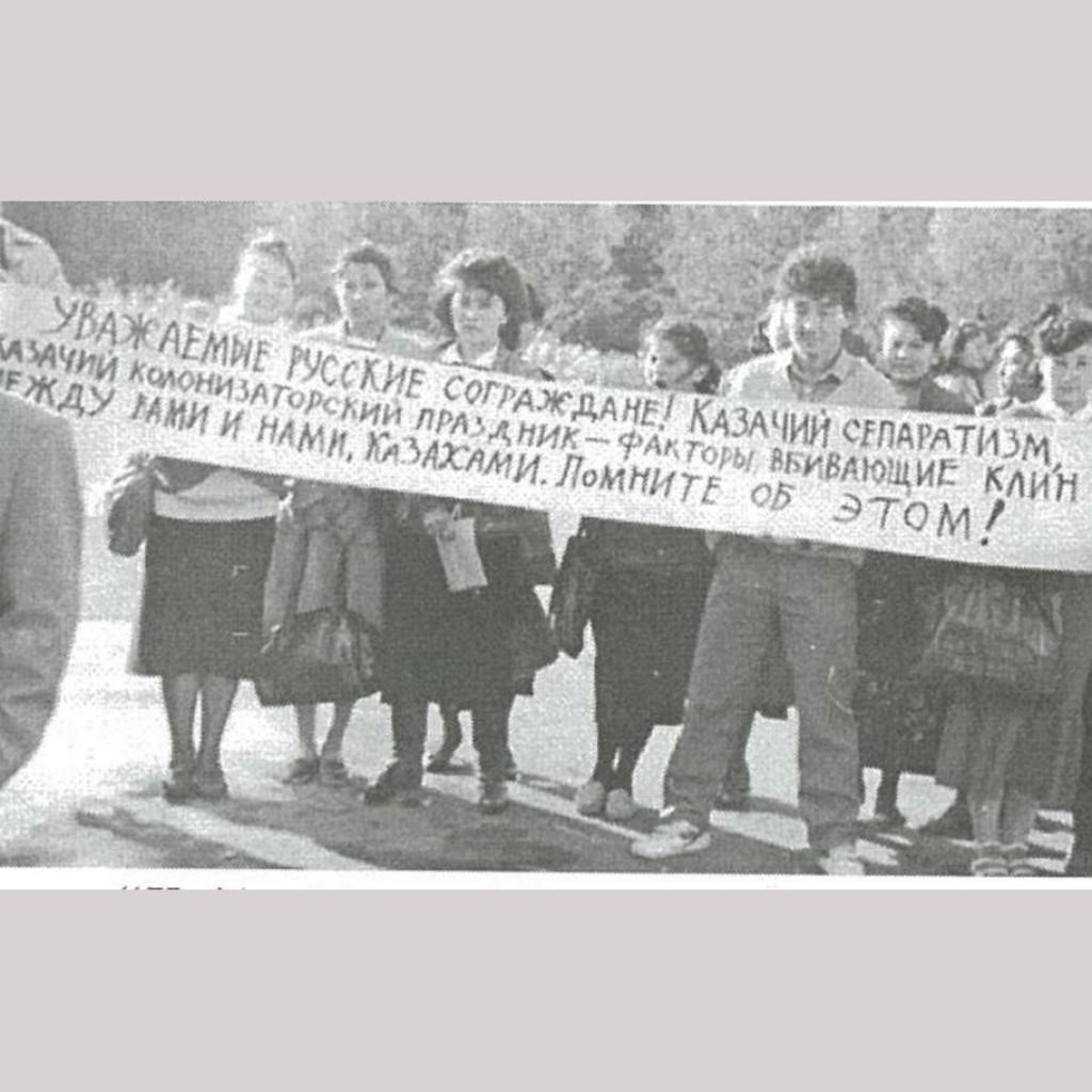 казахстан-2