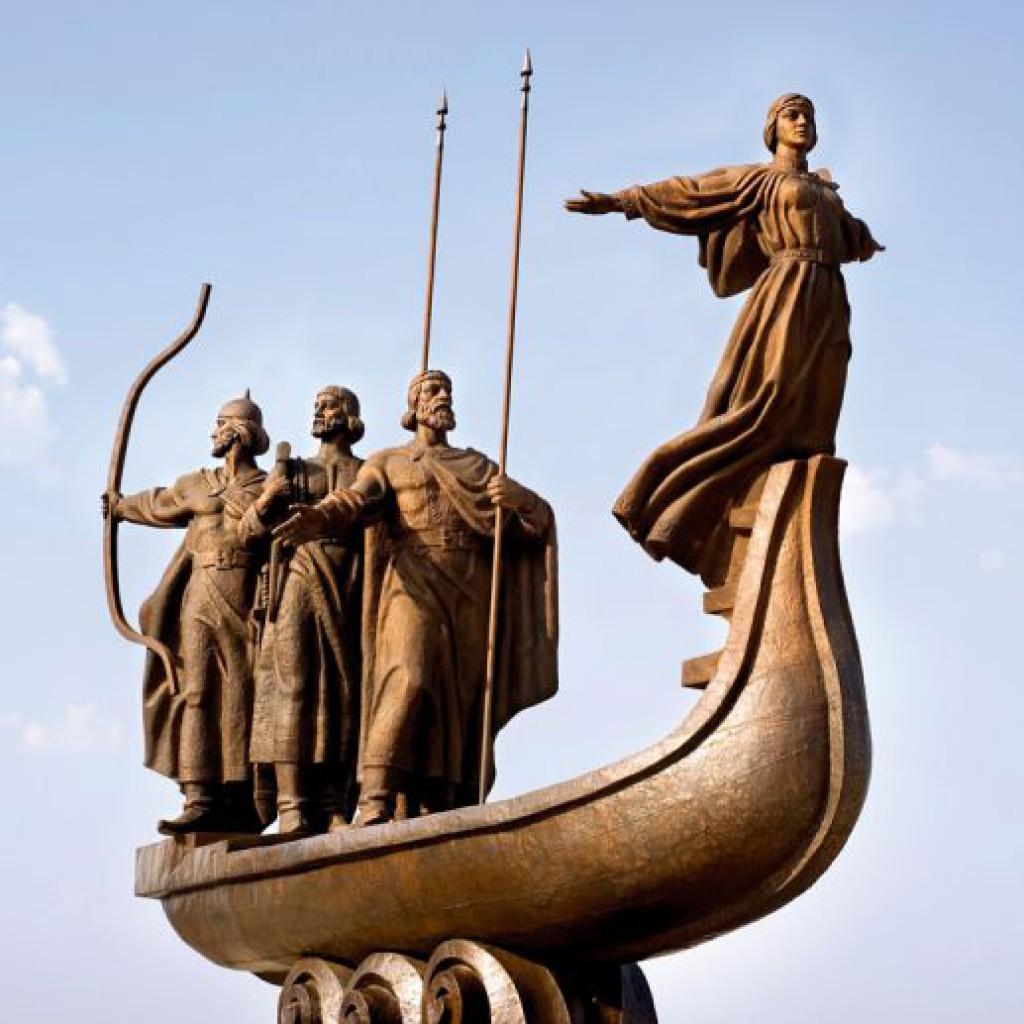 Памятник легендарным основателям Киева
