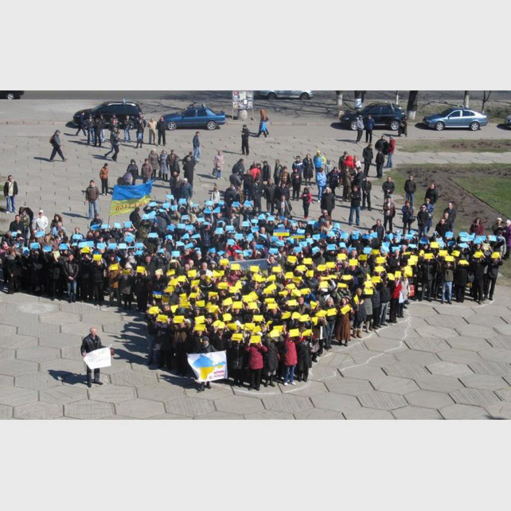 Крым сине желтый