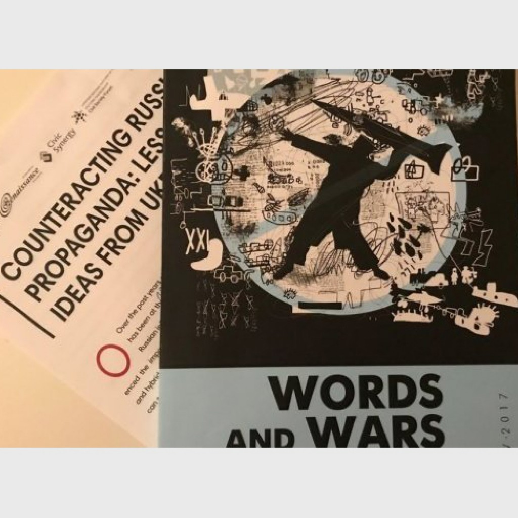 words and wars