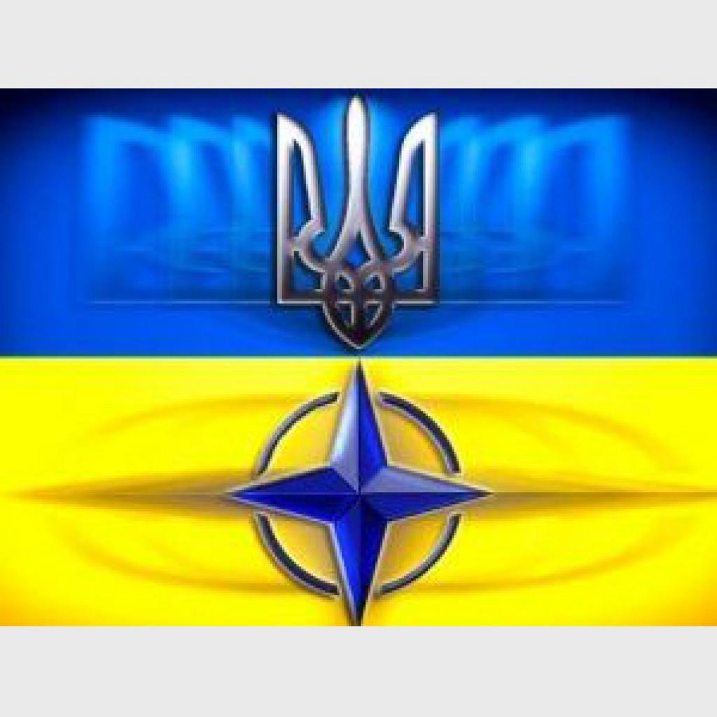 UA NATO