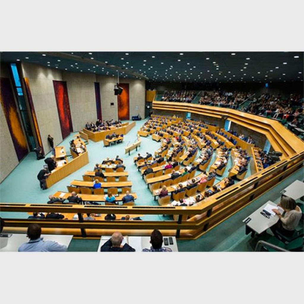 Нижняя палата парламента Нидерландов