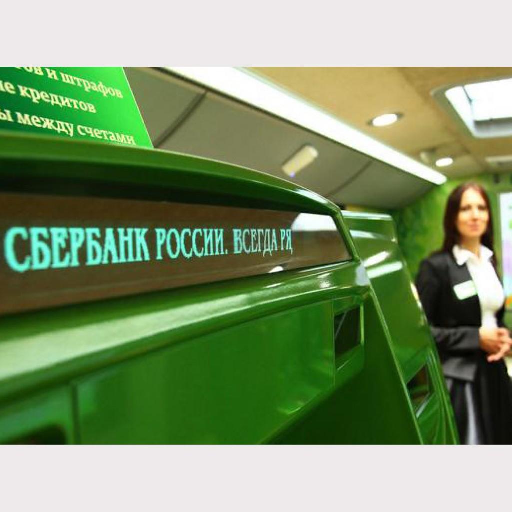 sberbank_rf