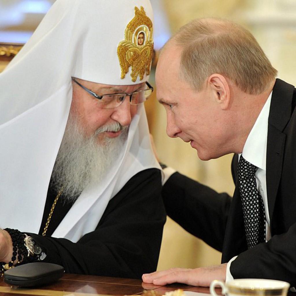 Гундяев и Путин