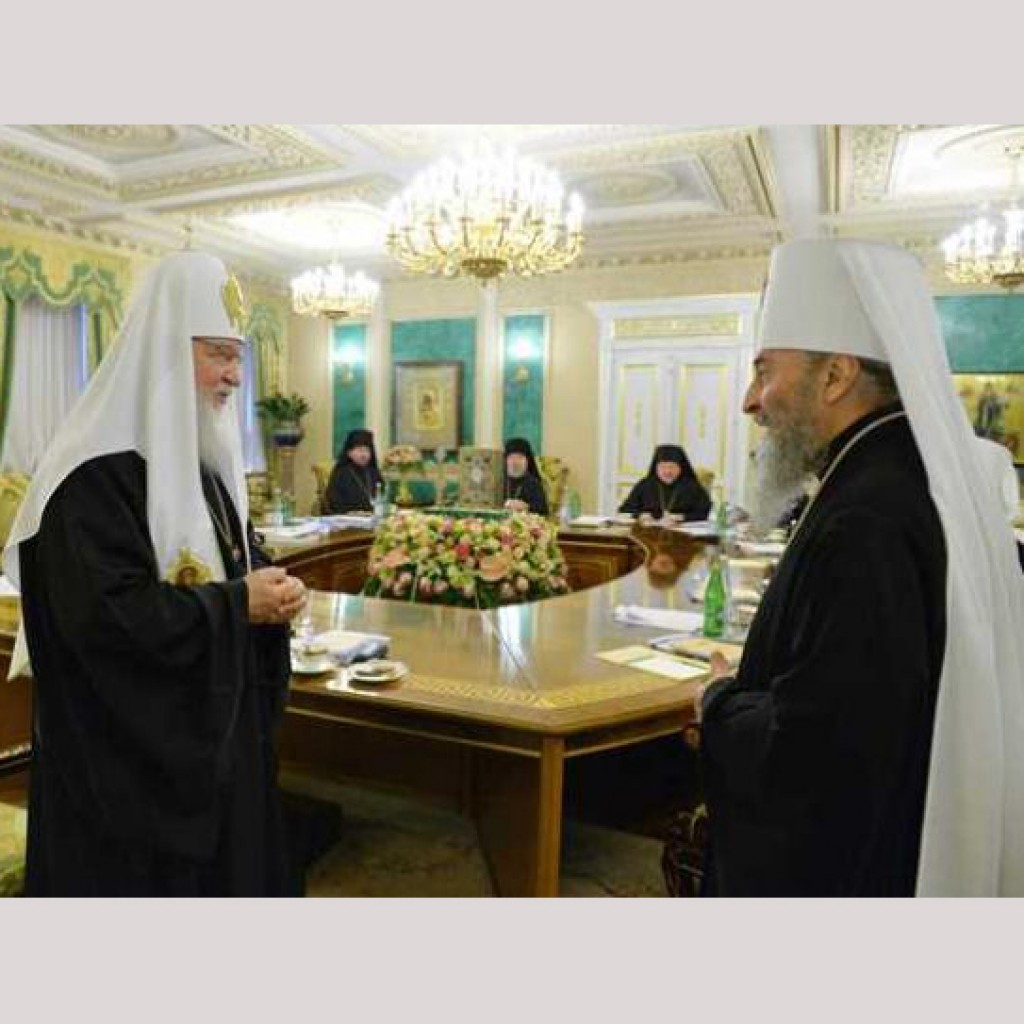 Митрополит УПЦ МП Онуфрий и патриарх РПЦ Кирилл