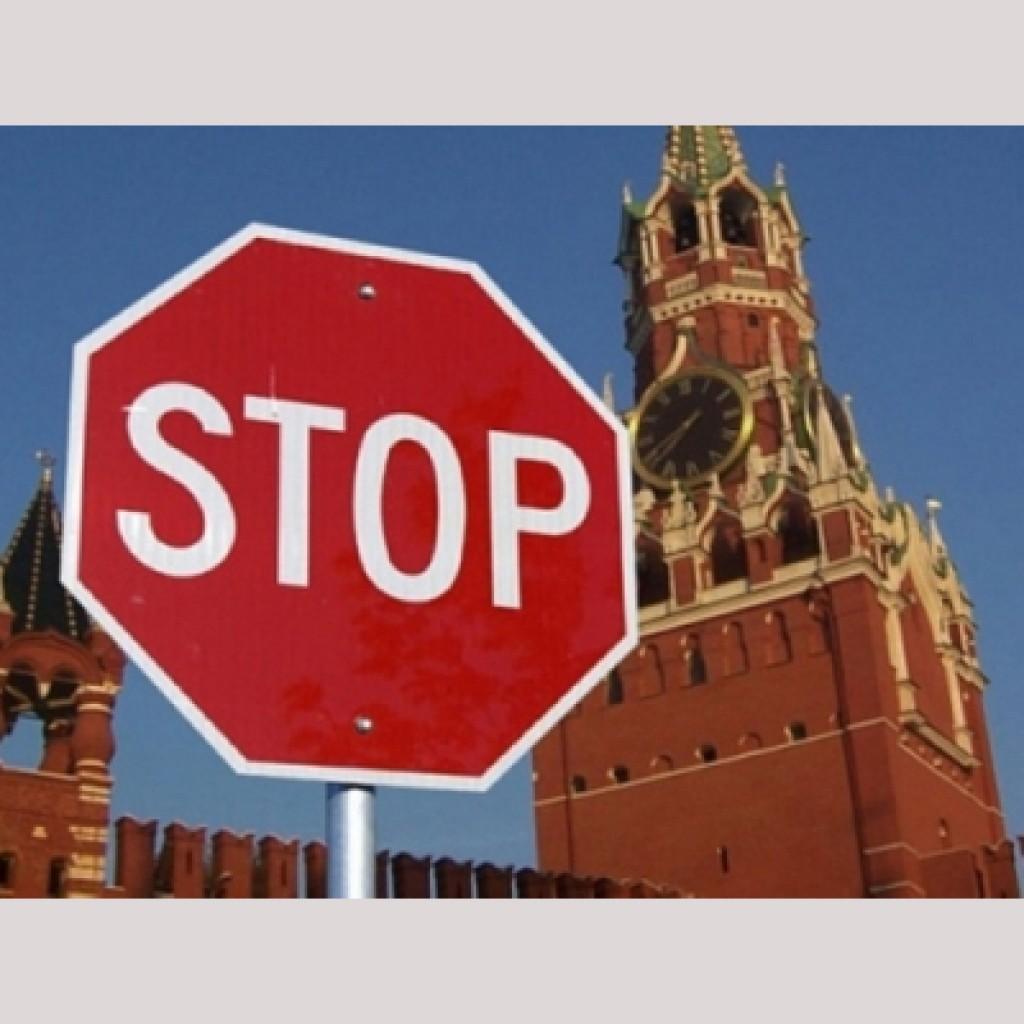 stop rf