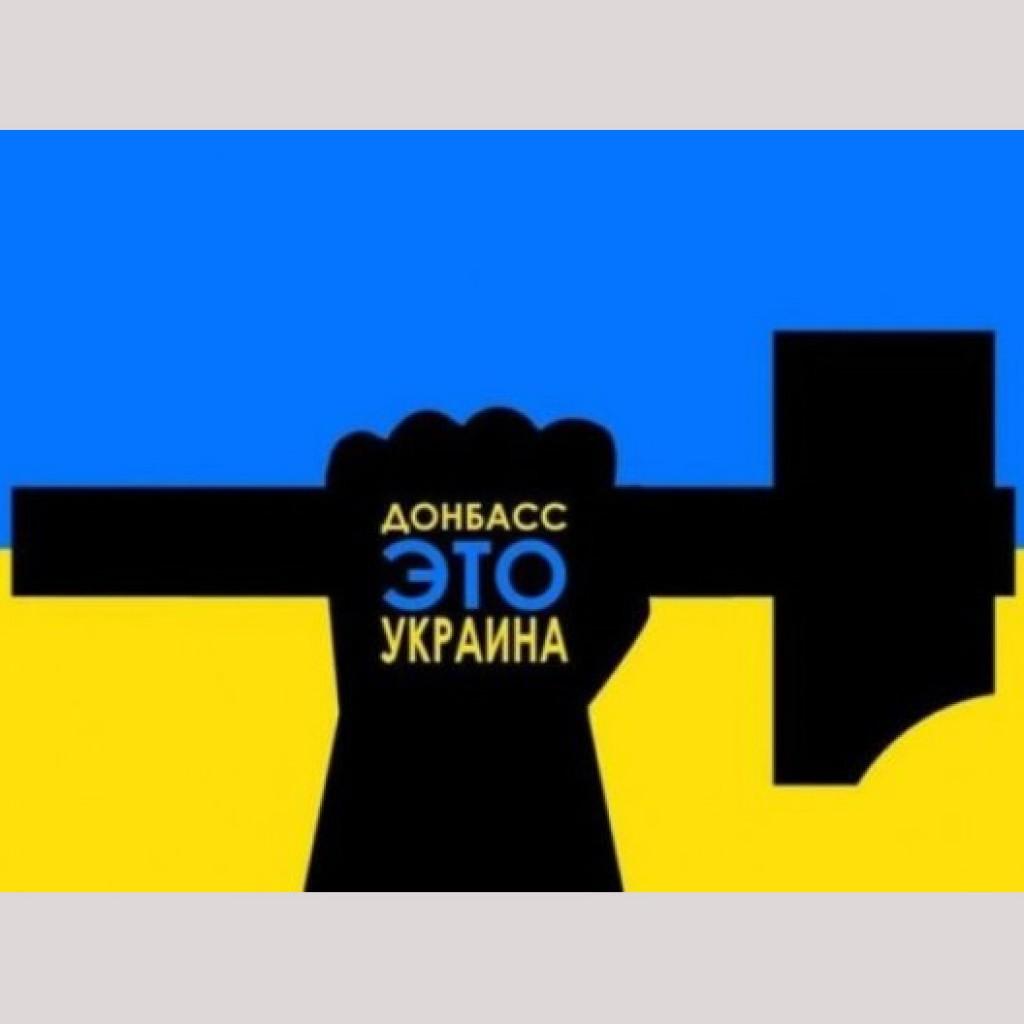 Donbass_Ukraina-640x394