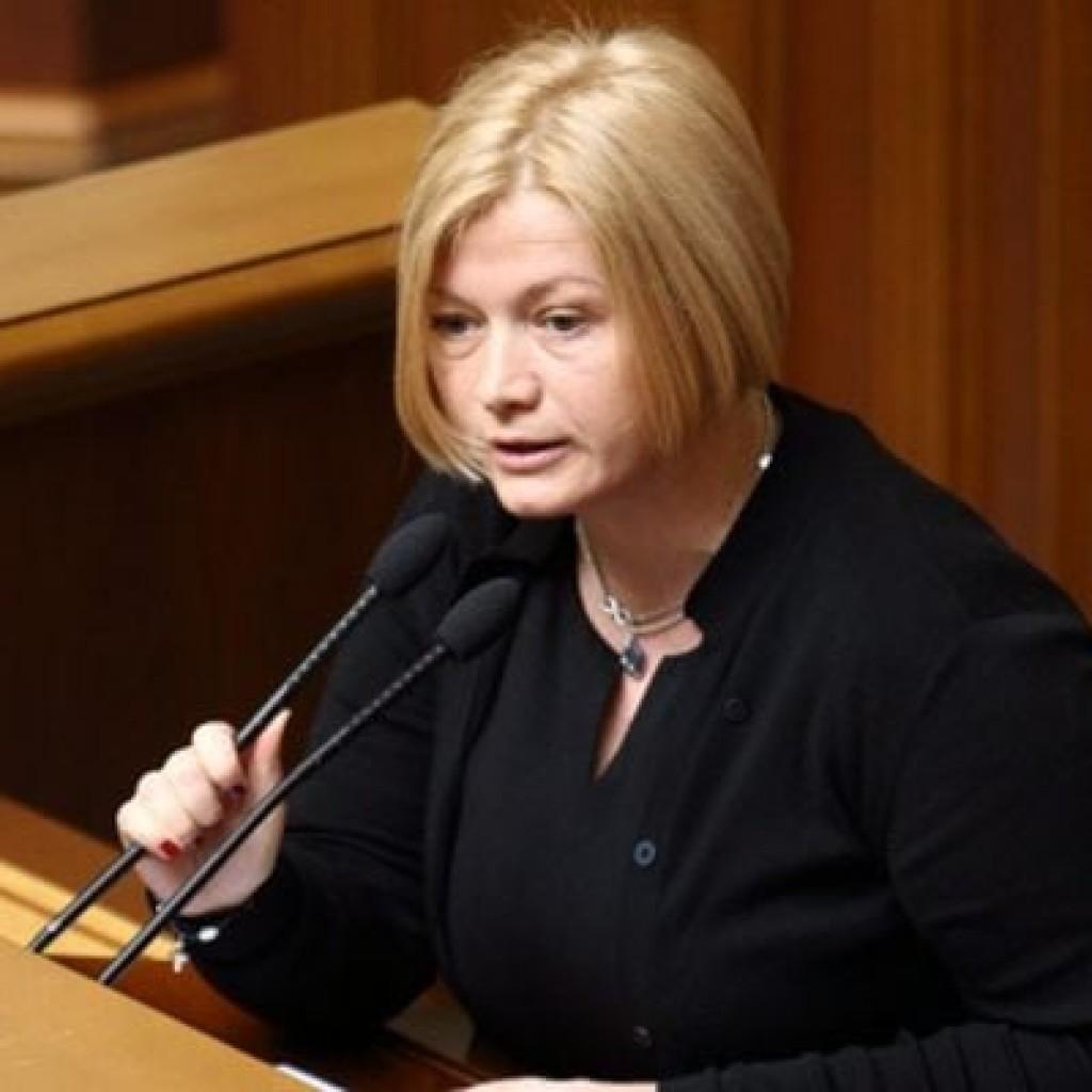 Irina-Gerashhenko