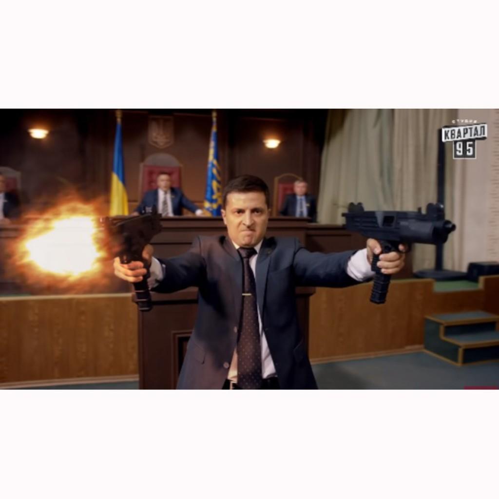 Зеленский расстреливает парламент