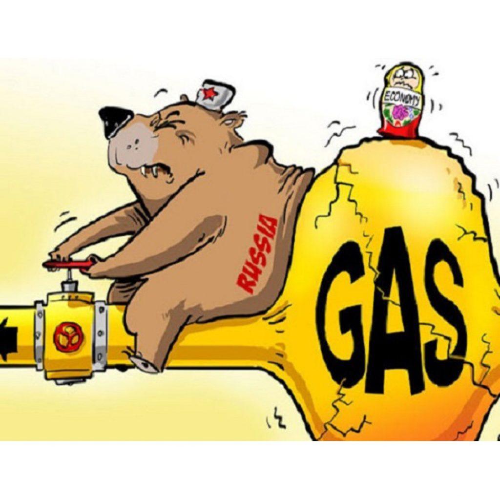 Газова війна