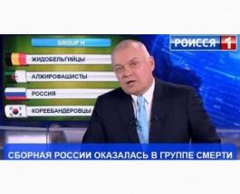 Главное направление российского ТВ − дебилизация подконтрольного населения