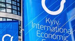 Как сделать Украину инновационной страной