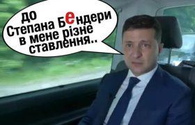 Составляющие интервью Зеленского
