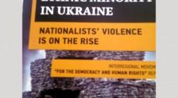 РФ в ОБСЕ рассказывала о притеснении венгров в Украине