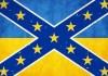 Cтратегия РФ по разрушению Украины: конфедерация, организация искусственного «третьего Майдана» и свержение Порошенко