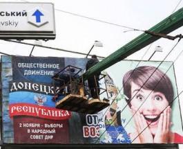 Где еще Путин поставит подножку Украине