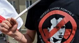 В РФ хвалят Варшаву за запрет «бандеризма»