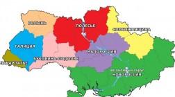 Кремль все еще надеется на федерализацию Украины