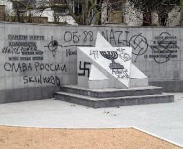 В Череповце запретили евреев
