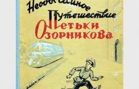 Советский коммунизм в 1980 году: взгляд из 1950 года