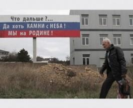 В чем феномен болезненного интереса россиян к Украине