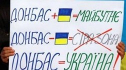 В МВД начали работать над планом по деоккупации Донбасса