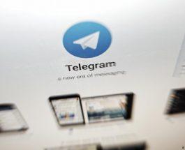 У немцев все больше вопросов к мессенджеру Telegram. Почему?