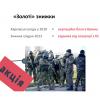 «Нафтогаз»: Украина покупает газ дешевле, чем предлагает Россия