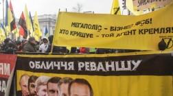 Возьмет ли Кремль реванш в Украине?