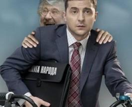 Зачем Коломойский дал интервью NYT