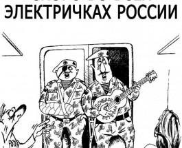Юрий Грымчак: «Россия уйдет из Донбасса через полора года»