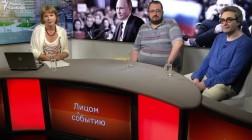 Конец эпохи пренебрежения к Украине